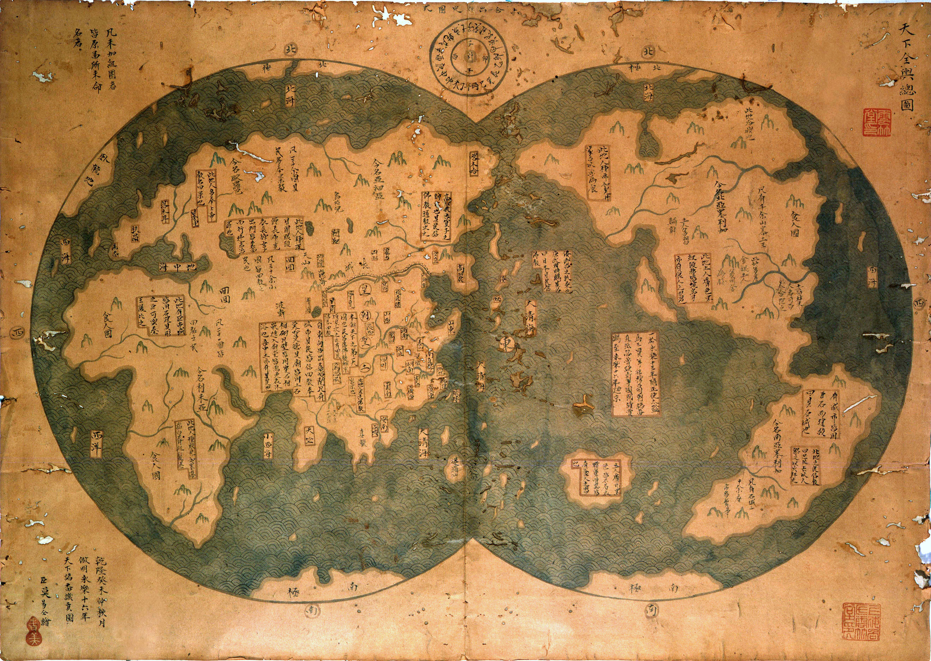 Did china discover america 1843 only europeans represented the globe this way european explorers completed travels like this over the course of hundreds of years gumiabroncs Image collections