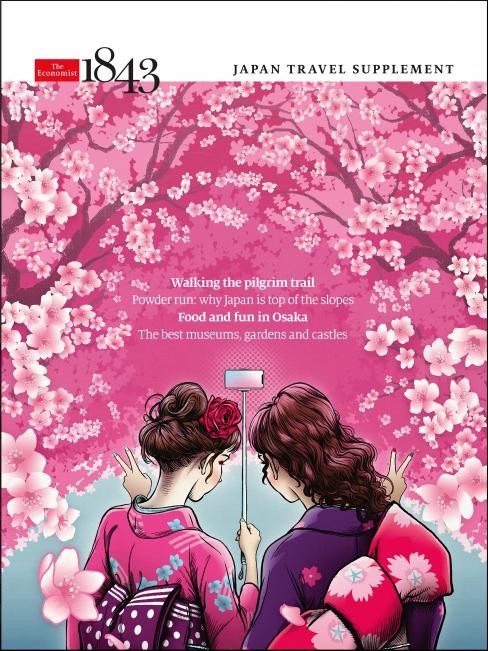 1843 Japan Travel Supplement 2018 | 1843