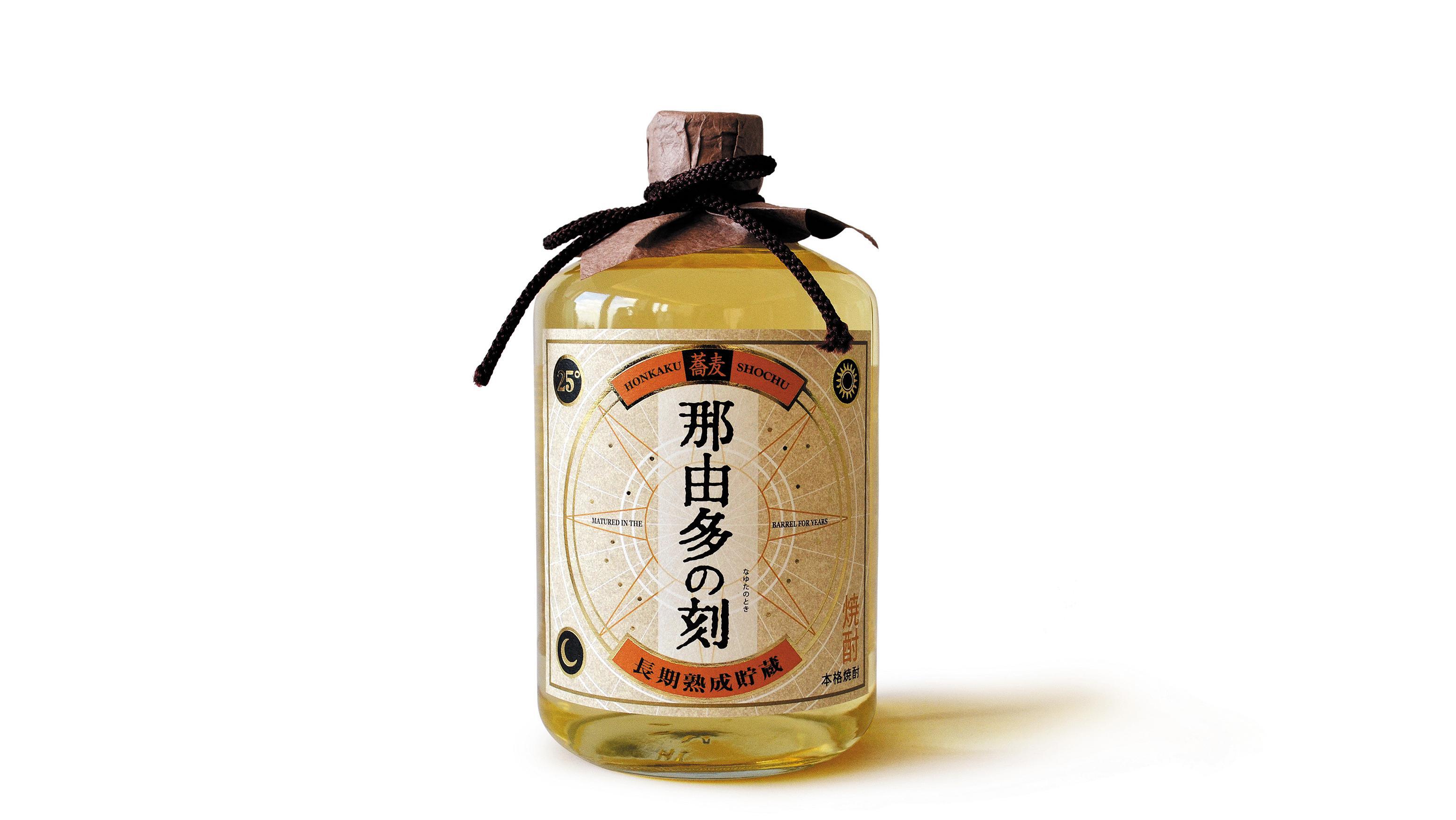 1843magazine.com - The shochu boom